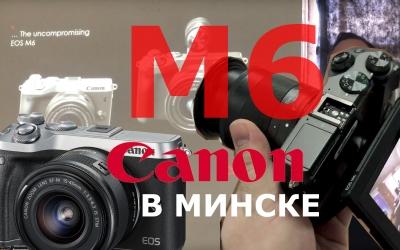 Презентация и обзор Canon M6